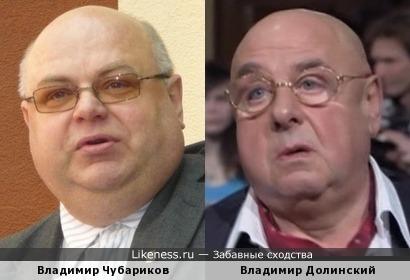 Два Владимира: и.о. декана мехмата МГУ Чубариков напомнил актера Долинского