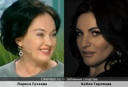 Лариса Гузеева и Хибла Герзмава