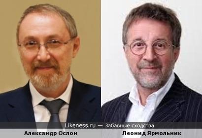 Социолог Александр Ослон напомнил Леонида Ярмольника