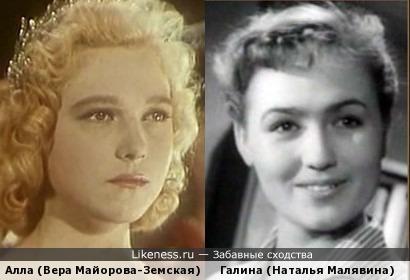 """Галина из фильма """"В добрый час!"""