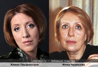 Алина Ольшанская напомнила Инну Чурикову