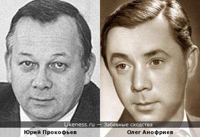 Последний глава Московского горкома КПСС напомнил Олега Анофриева