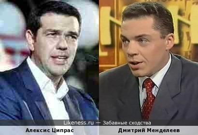 Греческий премьер-министр Алексис Ципрас напомнил телеведущего Дмитрия Менделеева