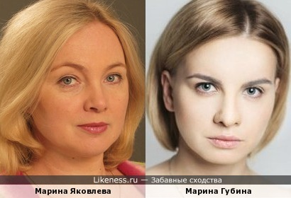 Две Марины: актриса Яковлева и телеведущая Губина