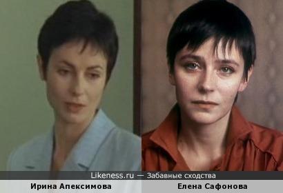 Ирина Апексимова и Елена Сафонова