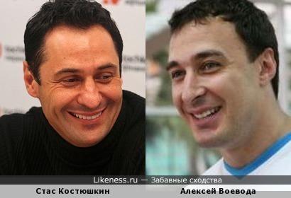Стас Костюшкин и Алексей Воевода