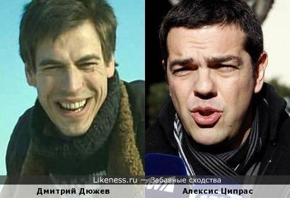 Дмитрий Дюжев и Алексис Ципрас