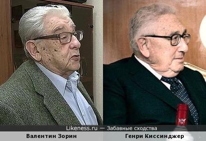 Валентин Зорин и Генри Киссинджер