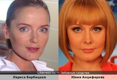 Телеведущие Лариса Вербицкая и Юлия Анциферова