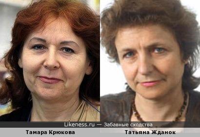 Детская писательница Тамара Крюкова напомнила депутата Европарламента Татьяну Жданок