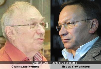 Станислав Куняев и Игорь Угольников