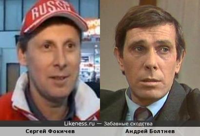 Конькобежец Сергей Фокичев и актер Андрей Болтнев