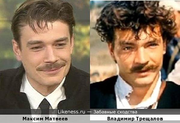 Максим Матвеев напомнил Владимира Трещалова