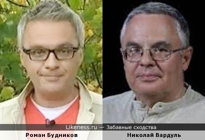"""Телеведущий Роман Будников и главред """"Финансовой газеты"""