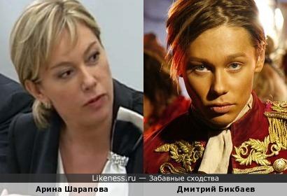 Дмитрий Бикбаев - трансгендерный клон Арины Шараповой?