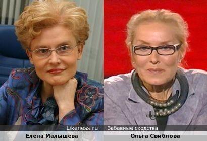 Елена Малышева и Ольга Свиблова