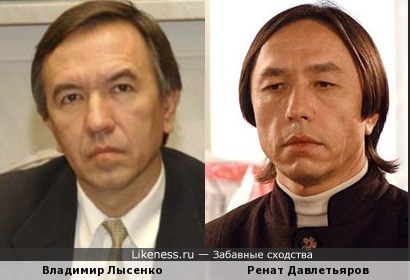 Политик Владимир Лысенко и кинопродюсер Ренат Давлетьяров