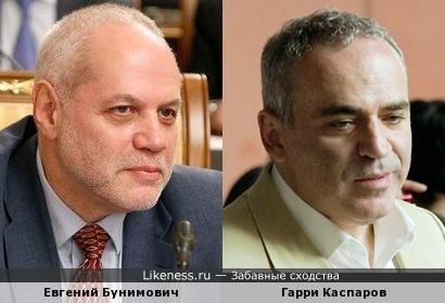 Евгений Бунимович и Гарри Каспаров