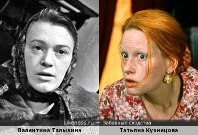 """Валенина Талызина в """"Зигзаге удачи"""