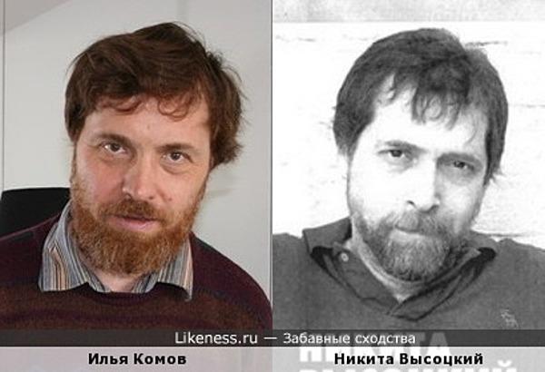 Художник Илья Комов напомнил Никиту Высоцкого