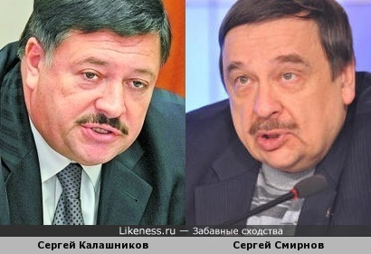Специалисты в области социальной политики: депутат Госдумы Сергей Калашников и профессор ВШЭ Сергей Смирнов
