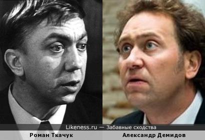 Роман Ткачук и Александр Демидов