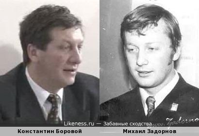 Константин Боровой и Михаил Задорнов