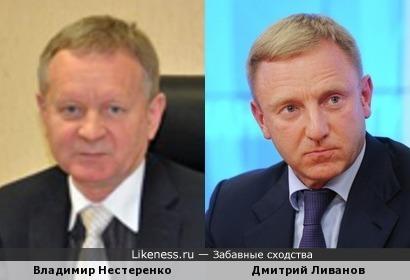 """Главред журнала """"Банковское дело"""