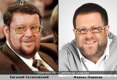 Политолог Евгений Сатановский и тележурналист Феликс Невелев
