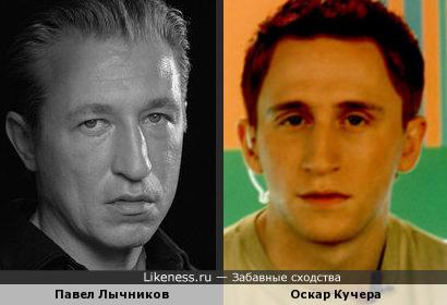 Павел Лычников и Оскар Кучера