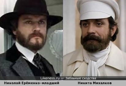 Николай Ерёменко-младший и Никита Михалков