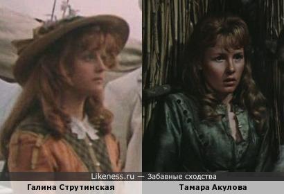 "В сериале ""В поисках капитана Гранта"