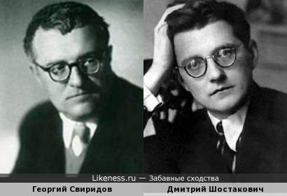 Этих великих композиторов некоторые путали