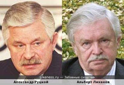 Александр Руцкой и Альберт Лиханов