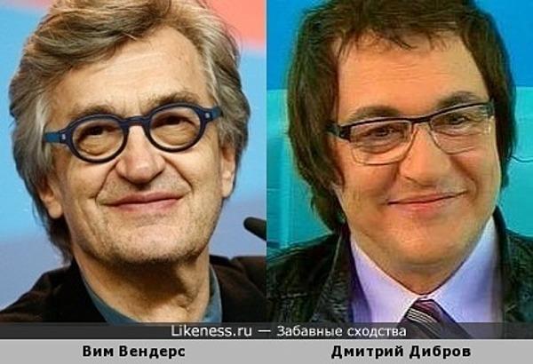Вим Вендерс и Дмитрий Дибров
