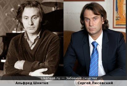 Альфред Шнитке и Сергей Лисовский