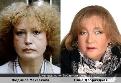 Людмила Максакова и Нина Дворжецкая