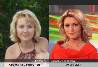 Телеведущие Светлана Столбунец и Ольга Жук
