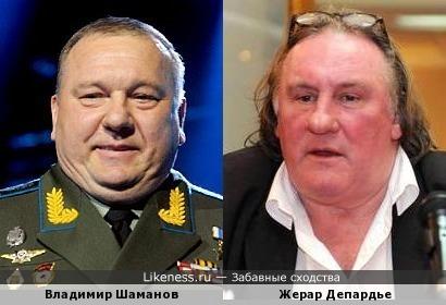 Владимир Шаманов и Жерар Депардье