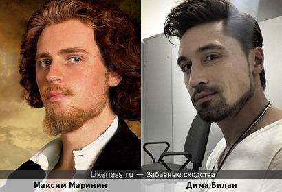 На этом портрете Максим Маринин напомнил Диму Билана