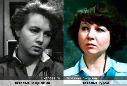 Наталья Защипина и Наталья Гурзо