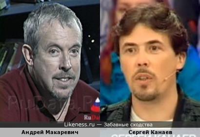 Защитник прав автовладельцев Сергей Канаев напомнил Андрея Макаревича