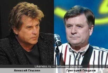 Алексей Глызин и Григорий Гладков