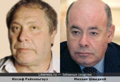 Иосиф Райхельгауз и Михаил Швыдкой