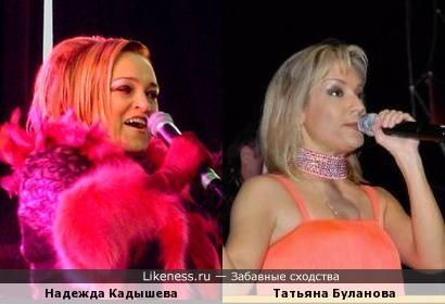 Надежда Кадышева и Татьяна Буланова