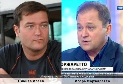 Экономист Никита Исаев и автомобильный эксперт Игорь Моржаретто