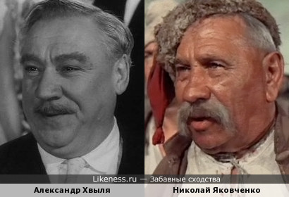 Александр Хвыля и Николай Яковченко