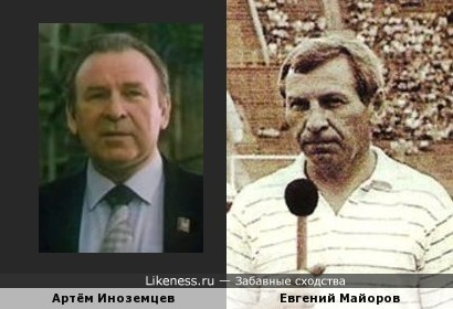Актер Артём Иноземцев и спортивный комментатор Евгений Майоров