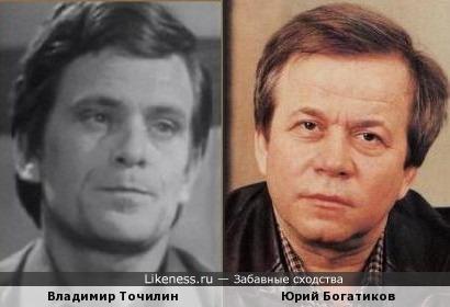 Актер Владимир Точилин напомнил певца Юрия Богатикова