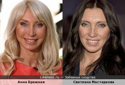 Телеведущая Анна Бражная напомнила олимпийскую чемпионку Светлану Мастеркову